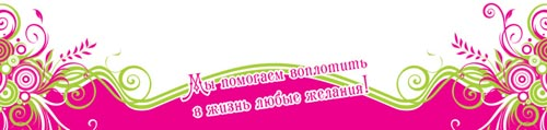 Glamour_footer