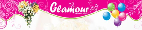 Glamour_header