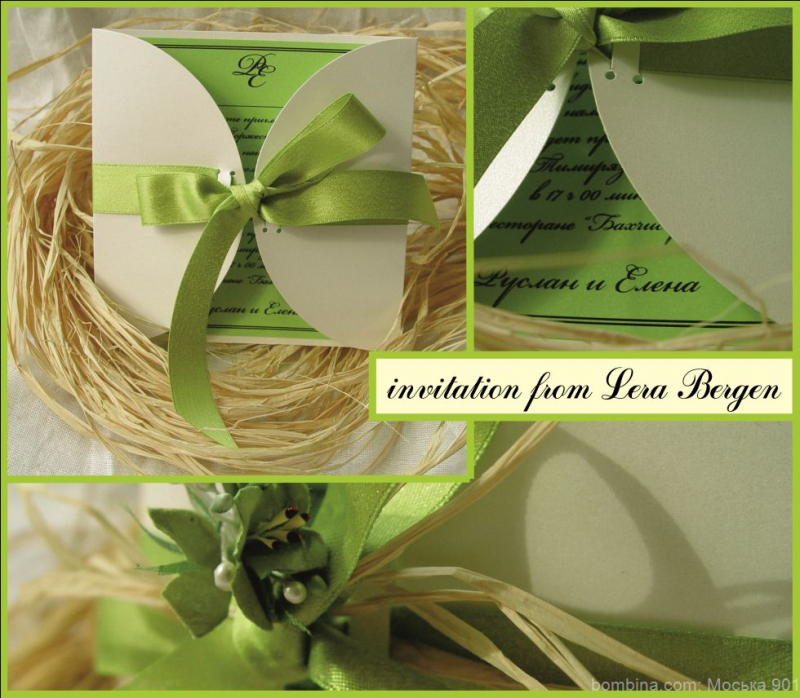 Поздравления к зеленую свадьбу